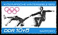 Stamps of Germany (DDR) 1971, MiNr 1726.jpg