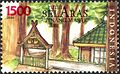 Stamps of Indonesia, 035-04.jpg