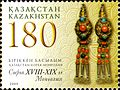 Stamps of Kazakhstan, 2009-07.jpg