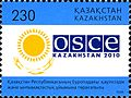 Stamps of Kazakhstan, 2010-01.jpg