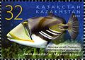 Stamps of Kazakhstan, 2010-30.jpg