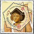 Stamps of Romania, 2005-082.jpg