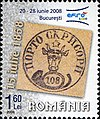 Stamps of Romania, 2006-097.jpg