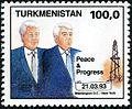 Stamps of Turkmenistan, 1993 - Presidents Bill Clinton and Niyazov (21.03.93).jpg