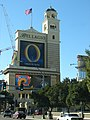 Starr 071227-0998 Las Vegas Strip.jpg