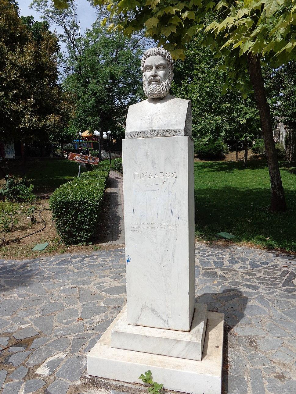 Statue of Pindar, Thiva, Greece