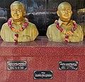 Statues of Melam Suryanarayana and Melam Balaramakrishna.jpg