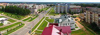 Town in Minsk Region, Belarus