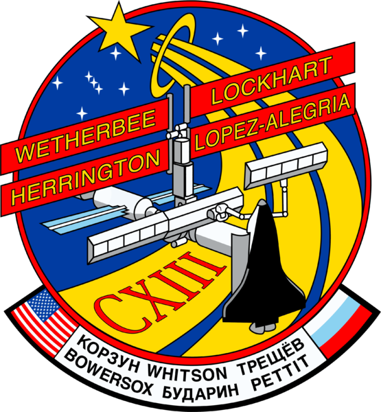 קובץ:Sts-113-patch.png