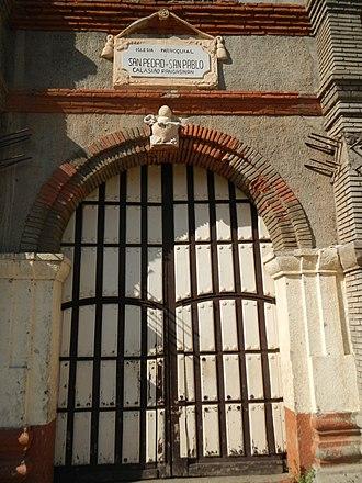 Saints Peter and Paul Parish Church (Calasiao) - Image: Sts.Peterand Paul Parish Churchjf 253