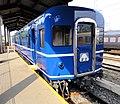 SuHaNeFu 14-11 Kyushu Railway History Museum 20130817.jpg