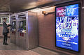 Subway Station Digital Advertising Screens (13251000903).jpg