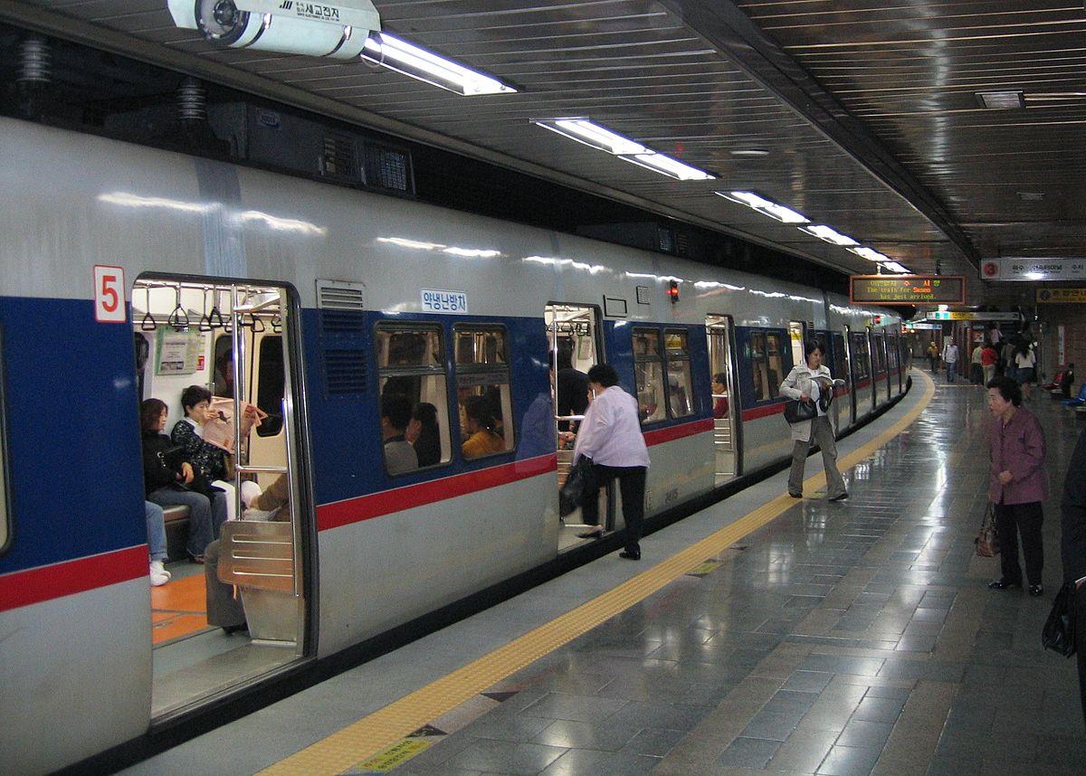 Metro de Seúl - Wikipedia, la enciclopedia libre