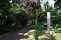 Sueyoshi Park Naha Okinawa Japan21s3.jpg