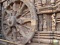 Sun wheel 1.JPG