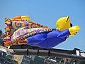Superbear - Festival of the Winds 2012.jpg