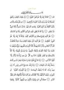 Sura3.pdf
