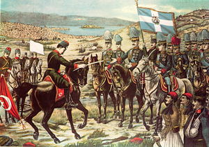 Surrender of Ioannina