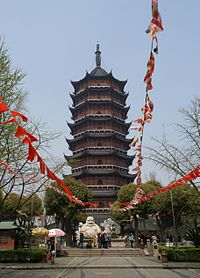 The Beisi Pagoda, its frame built between 1131 and 1162 during the Song Dynasty, 76 m (243 ft) tall.