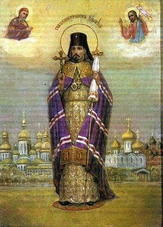 May 19 (Eastern Orthodox liturgics) - Image: Svonufrij