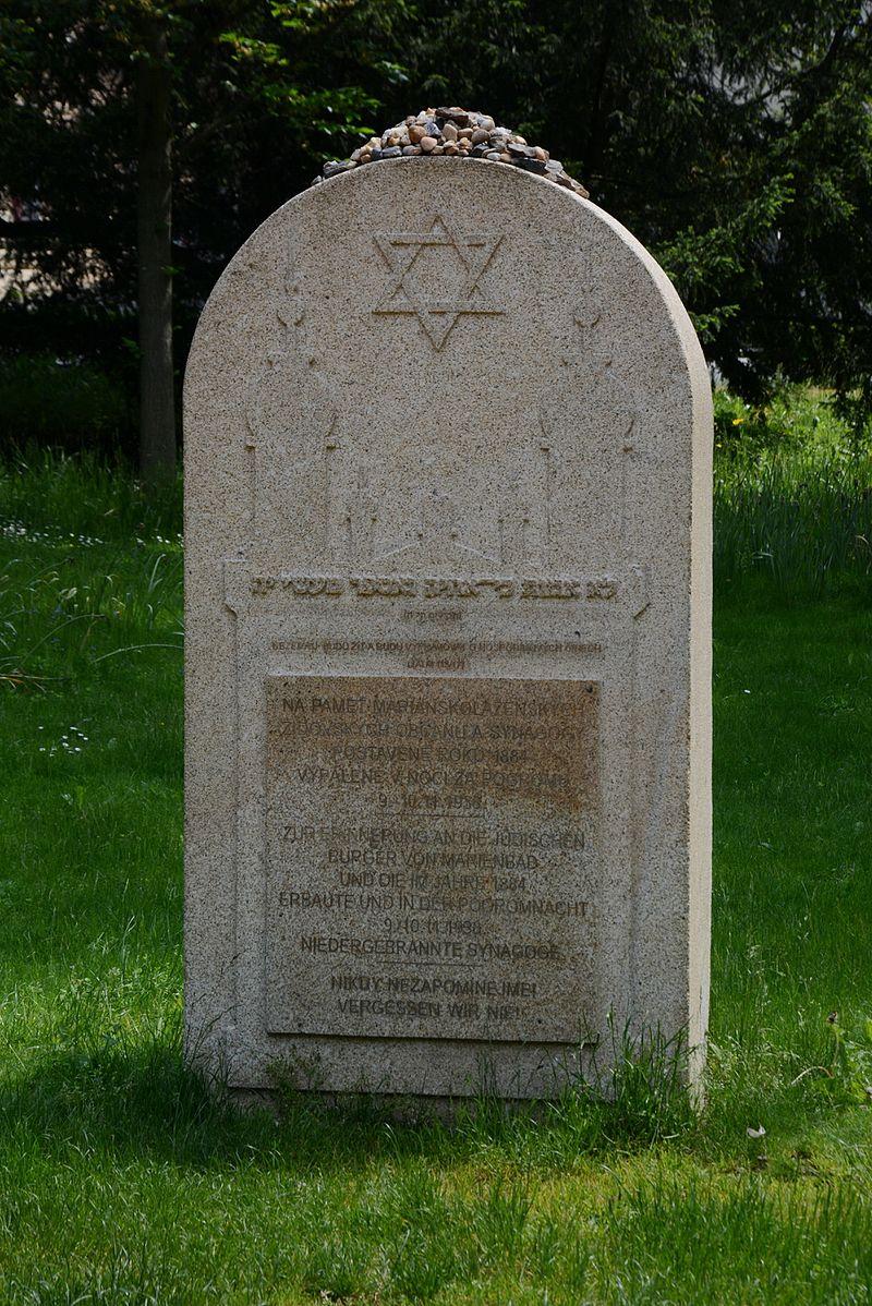 Synagogue in Marienbad (2709).jpg