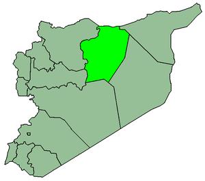 الرقة .. درّة الفرات .. تاريخ و صور نادرة 300px-SyriaArRaqqa.P