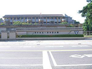 National Tainan First Senior High School - Image: TNFSH Side Entrance