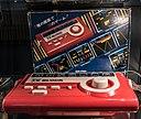 TV BLOCK (1979) (38494805046).jpg