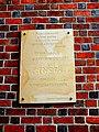 Tablica pamiątkowa na zachodniej ścianie katedry św. Jana Chrzciciela we Wrocławiu.jpg