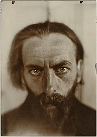 Tadeusz Langier - Stanisław Ignacy Witkiewicz.JPG