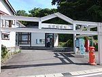 Taihei Post Office.jpg