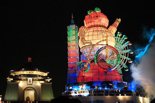 Taipei Lantern Festival 2007