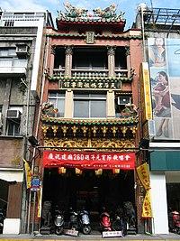 Taipei Mazu Temple 20060214.jpg