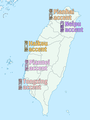Taiwanese Hokkien subdialects map.png