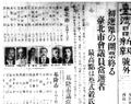 Taiwanpaper.png