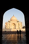 Taj Mahal at sunrise, Agra.jpg