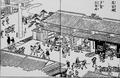 Takamiya in Hikone from Ōmi-meisyo-zue.png