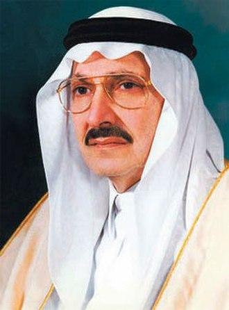 Talal bin Abdulaziz Al Saud - Image: Talal bin Abdulaziz Al Saud