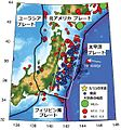 Techtonic of Tohoku region as 2011 earthquake.jpg