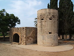 Tel Giborim pillbox.JPG