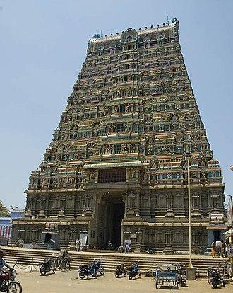 Shiva Temples of Tamil Nadu - Tirunelveli