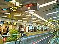 Terminal2a.JPG