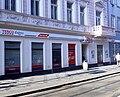 Tesco express prague - belehradska street.jpg