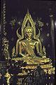 Thailand1981-005.jpg