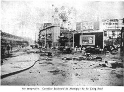 日中戦争 - Wikipedia