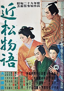 <i>The Crucified Lovers</i> 1954 film