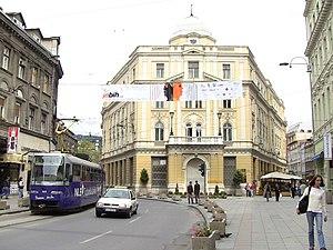Eternal flame (Sarajevo) - Image: The Eternal flame in Sarajevo (1)