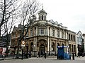 The HSBC Bank, Peterborough - geograph.org.uk - 468428.jpg
