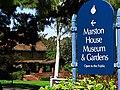 The Marston House.jpg