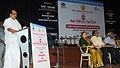 The Minister of State (Independent Charge) for Consumer Affairs, Food and Public Distribution, Professor K.V. Thomas presiding over the 'Hum Kishore Festival', festival of school children.jpg